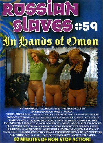 Russian Slaves 59
