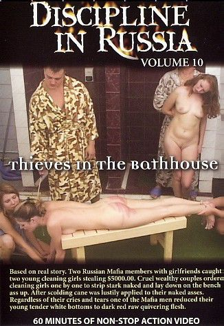 Thieves in the Bathhouse
