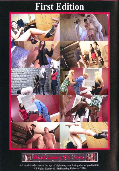 Ballbusting Universe - First Edition