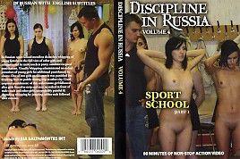 Discipline in Russia 4 - Sportschool 1