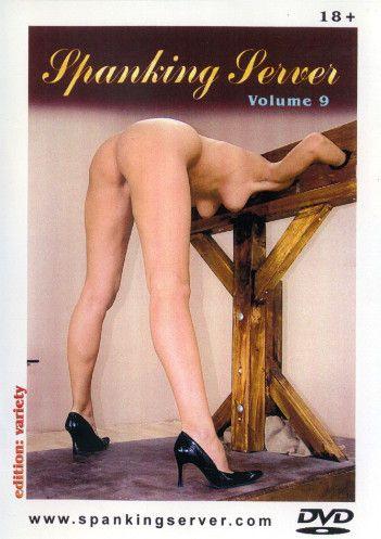 Spanking Server Vol. 9 - Editions Variety Vol. 2