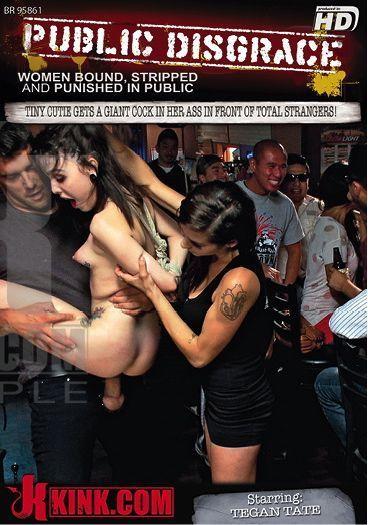 Ass infront of cock
