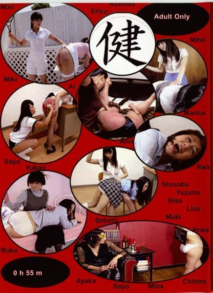 10 Scenes Of Exciting Girl/Girl Punishments 14.10