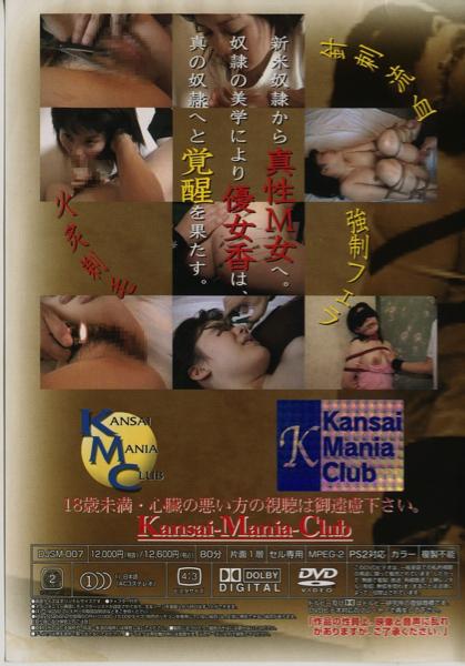 Kansai Mania Club 7