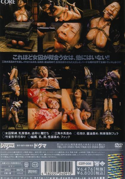 Core - Vol.1