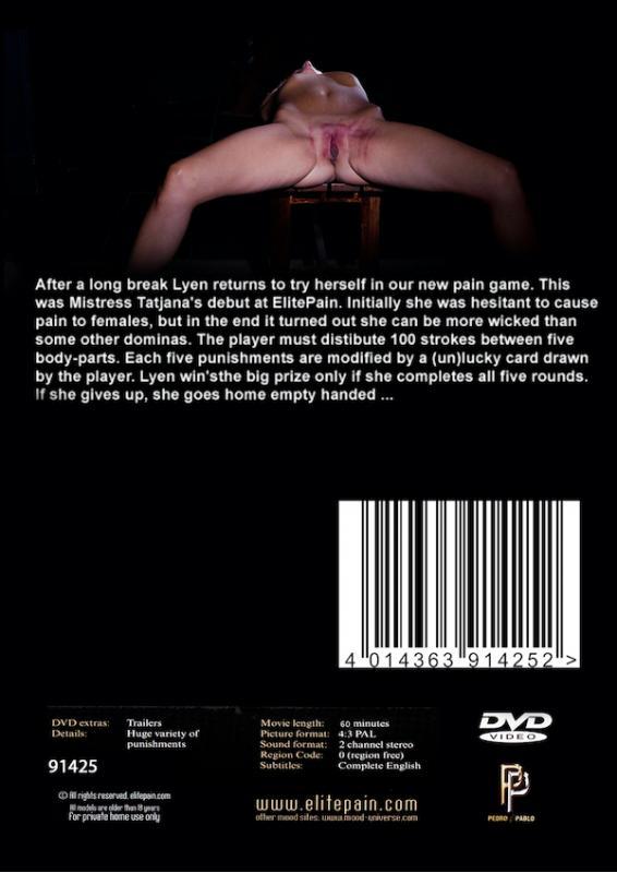 Movie elite pain Dr lomp