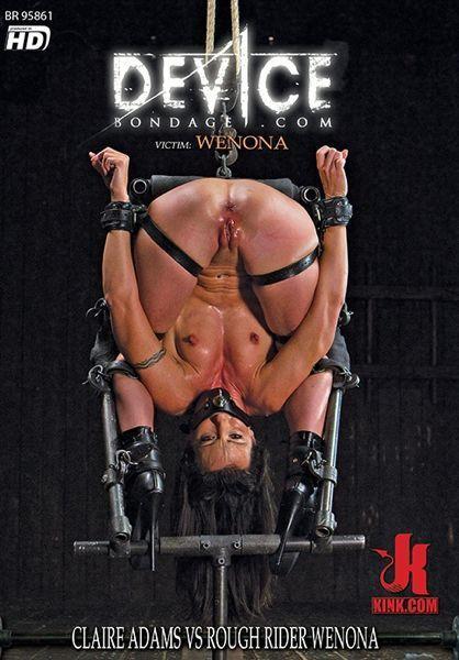 Claire Adams Device Bondage