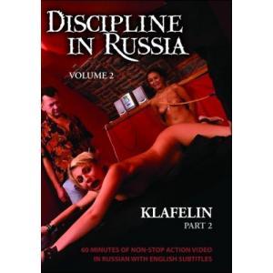 Discipline in Russia 2 - Klafelin 2