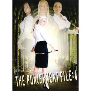 The Punishment Files Vol. 4