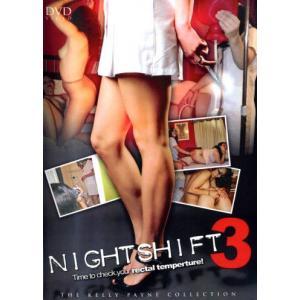 Night Shift 3