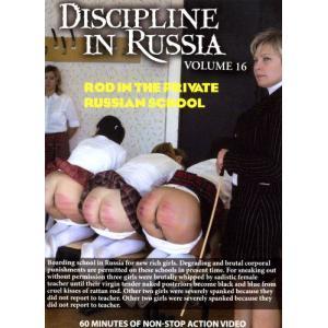 Rod in the Private Russian School