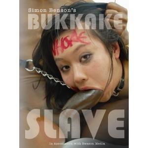 Bukkake Slaves Vol. 1