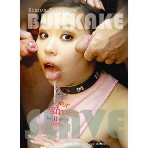 Bukkake Slaves Vol. 2