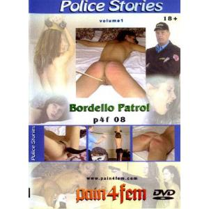 Bordello Patrol  - Police Stories