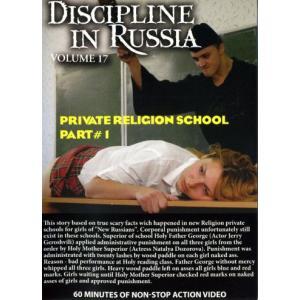 Private Religion School Part 1