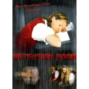 Detention Room