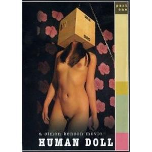 Human Doll Part 1