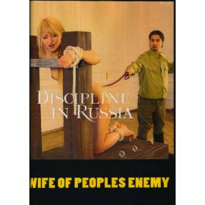 Discipline in Russia - Wife of Peoples enemy