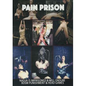 Pain Prison - Nadja in imprisoned & will endure bdsm punishment