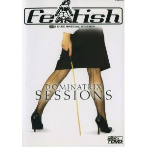 Sunset Fetish - Dominatrix Sessions