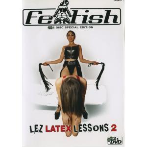Sunset Fetish - Lez Latex Lessons 2