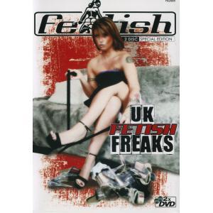 Sunset Fetish - UK Fetish Freaks