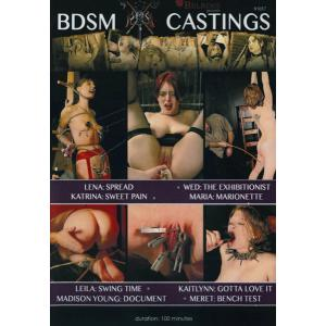 BDSM Castings - Lena Wed Leila