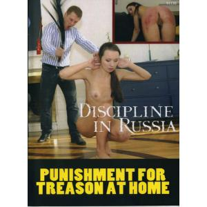 Discipline in Russia - Punishment for treason at home