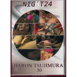 Night24 - Baron Tsujimura