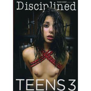 Team Skeet - Disciplined Teens 3