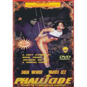 Phallicide