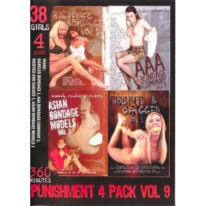 Punishment 4 Pack Vol 9