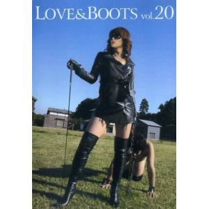 Love & Boots 20