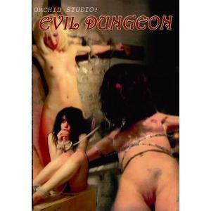 Evil Dungeon