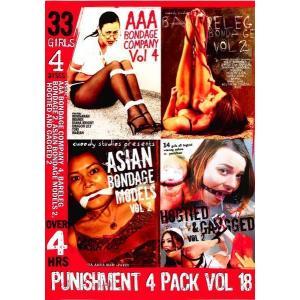 Punishment Pack 18