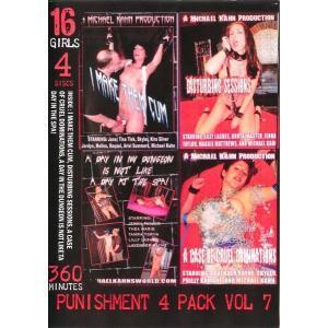 Punishment 4 Pack Vol 7