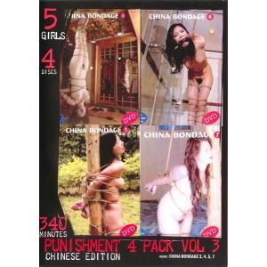 Punishment 4 Pack Vol 3