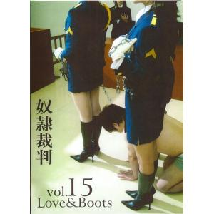 Love & Boots 15
