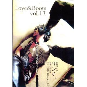 Love & Boots 13