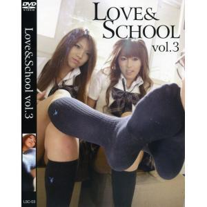 Love & School 3