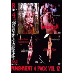 Extreme Torture Special - 4 Pack