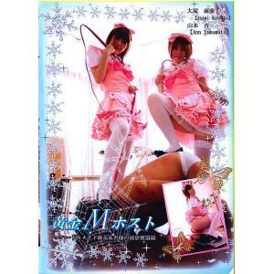 PG13 Asami & Ann