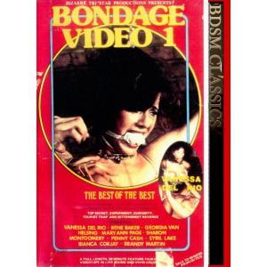 Bondage Video 1