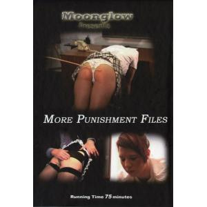 More Punishment Files
