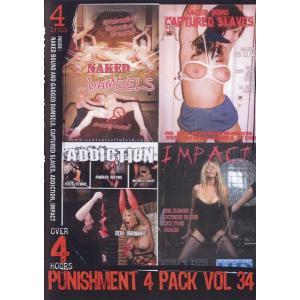 Punishment 4 Pack 34