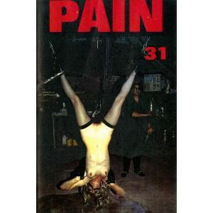 Pain 31