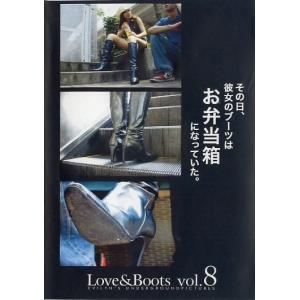 Love & Boots 8