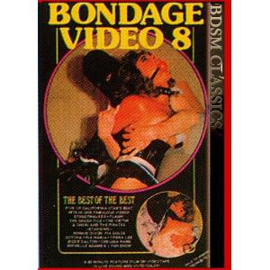 Bondage Video 8