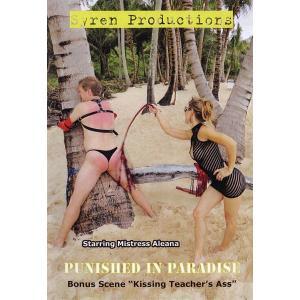 Punished In Paradise