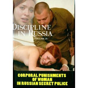 Corporal Punishment of Woman in Russian Secret Police